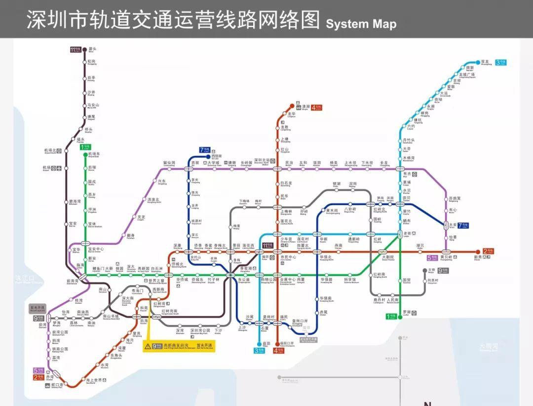 倒计时 深圳地铁9号线西延线下月通车 快看看经过哪些地方