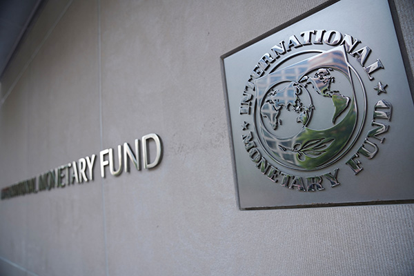 IMF决定维持现有资金规模,份额调整推迟到2023年底前