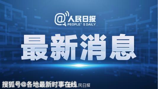 http://www.cyxjsd.icu/kejizhishi/71550.html