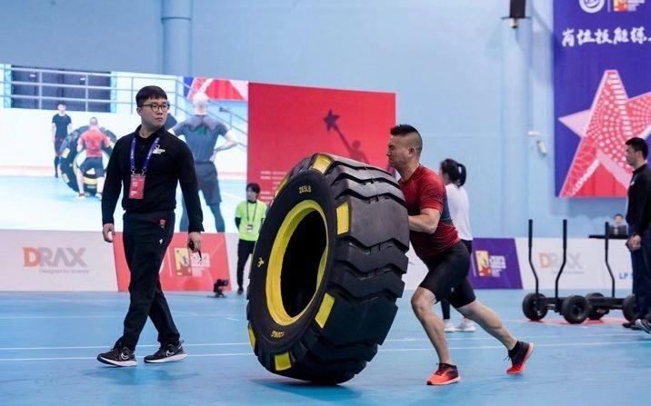 363人京城聚首,角逐全国体育行业职业技能大赛