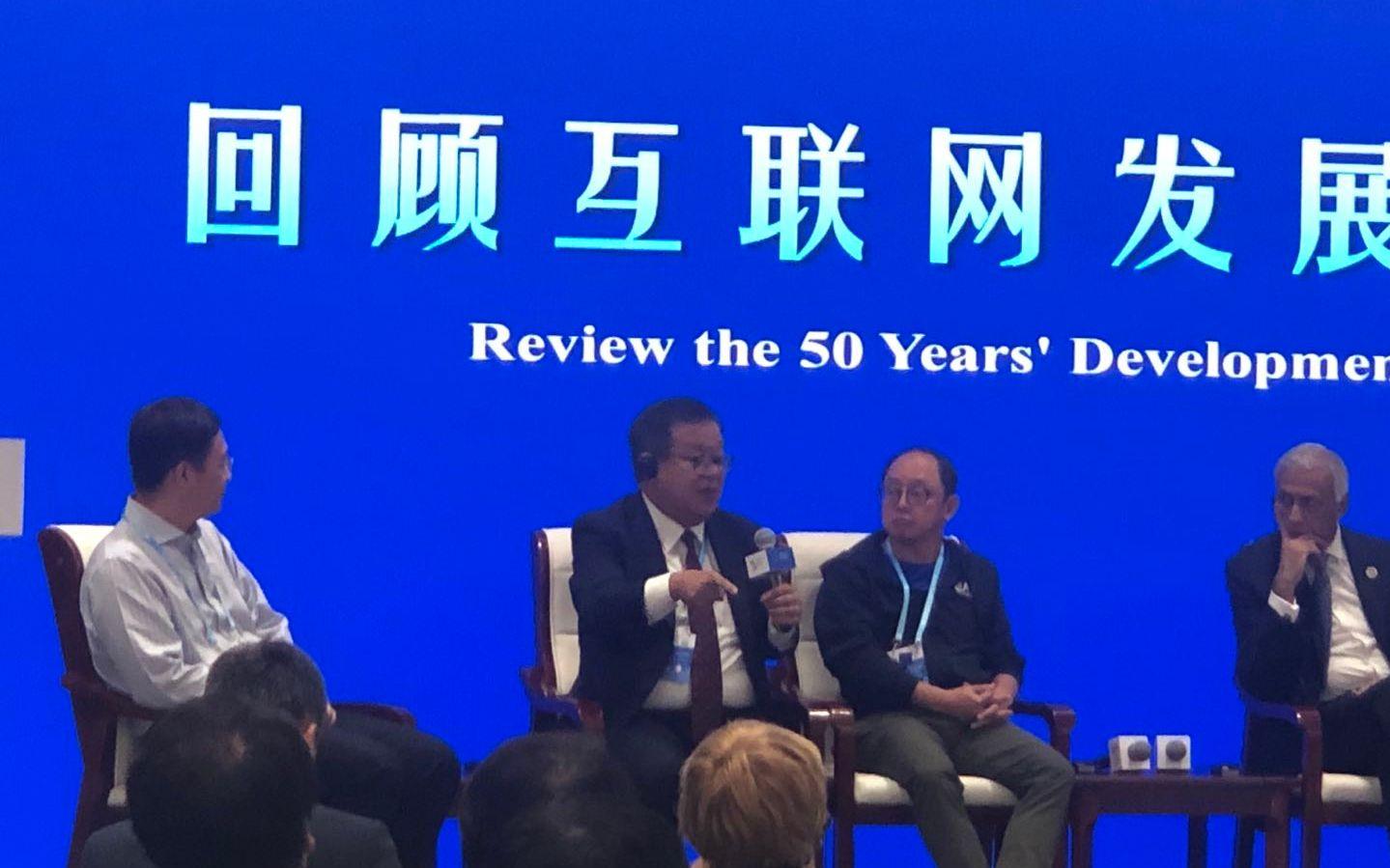 日本互联网之父:互联网发展得益于其跨学科、跨领域发展