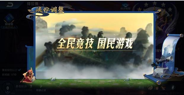 王者荣耀:s17上线仅三天,玩家集体抗议不平衡毫无游戏体验,射手不会必输