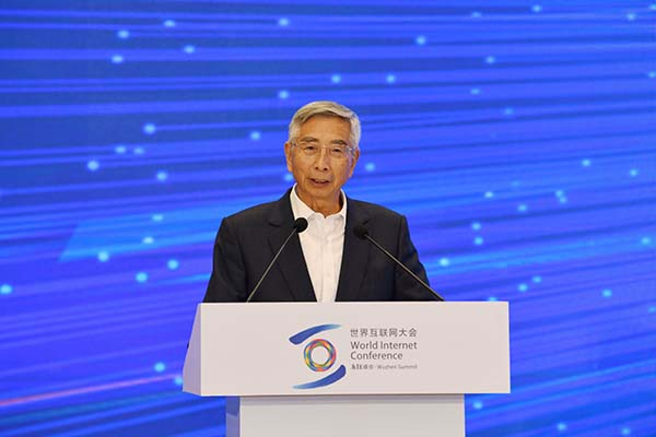 中国工程院院士倪光南出席中外部长高峰论坛圆桌