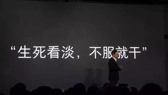 """家电厂商围堵小米智能电视""""闪电战""""难再现"""
