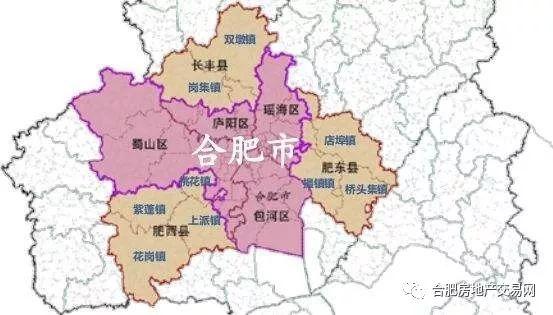 刚刚,合肥宣布最新城区规划 三县9镇入列主城区,巢湖划入合肥市域范围