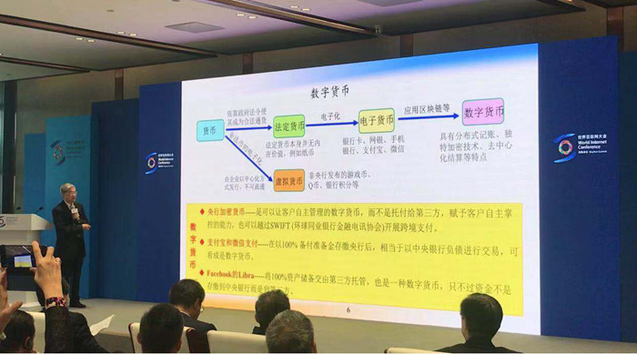 中国工程院院士邬贺铨:支付宝和微信支付可以看成数字货币
