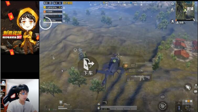 和平精英新版本抢先体验,全新重武器上演直升机大战