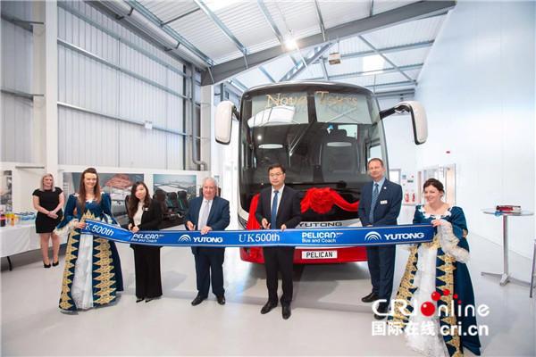 中国宇通第500辆驶进英国市场开启欧洲新篇章