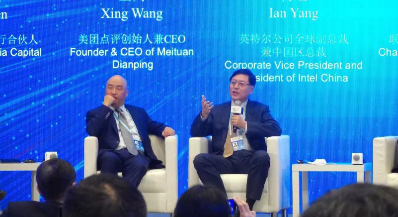 第六届世界互联网大会首日看点:AI和5G正影响哪些领域