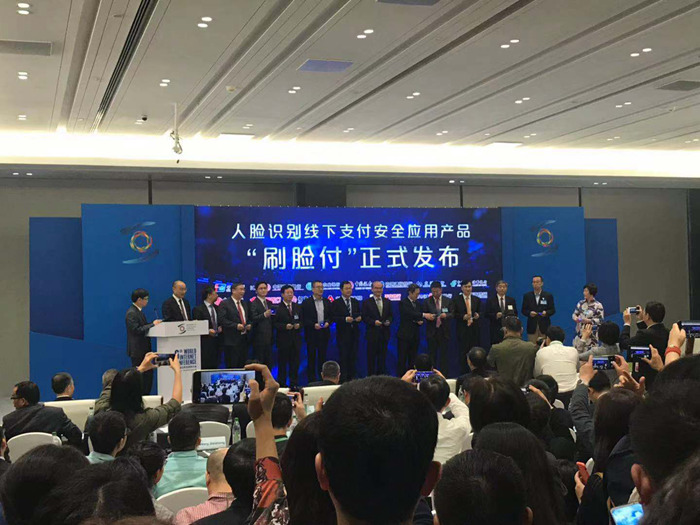 中国银联推出刷脸付