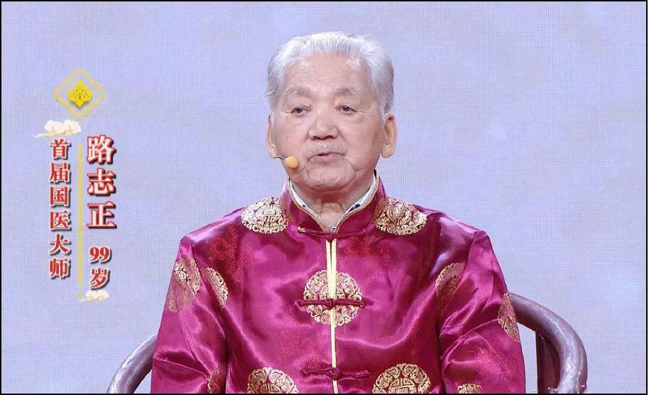 http://www.weixinrensheng.com/yangshengtang/923671.html