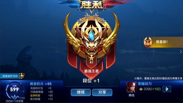 王者荣耀S17:巅峰赛九连胜,寂然登顶榜单第二,王者即将归来