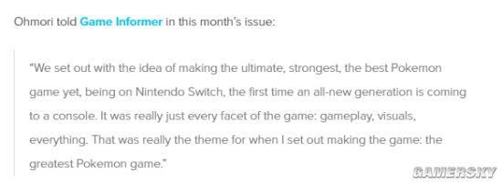 """大森滋:《宝可梦:剑/盾》目标是""""最棒宝可梦游戏"""""""