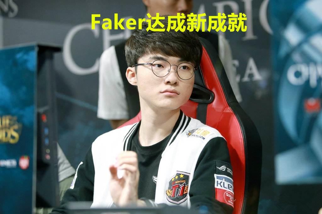 faker達成新成就,分別在決賽,四強賽和小組賽各送走了一次uzi!