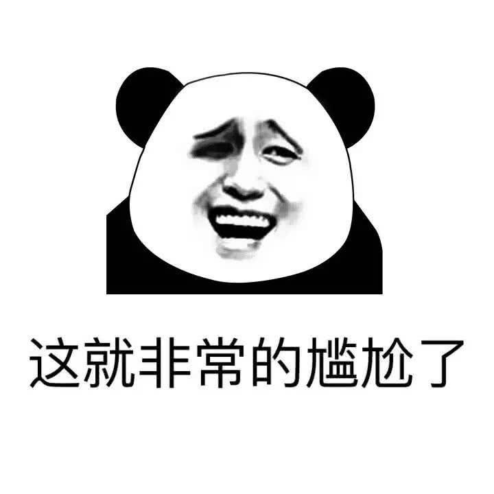 开心一笑:机场里,一个姑娘对着登机口跪地大哭:你走了就别回来_富翁
