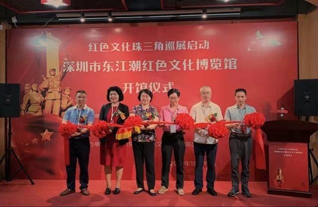展出两千多件革命历史文物,东江潮红色文化博览馆深圳龙岗开馆