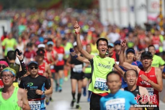 北京马拉松名额转让要价数千组委会:查到终身禁赛