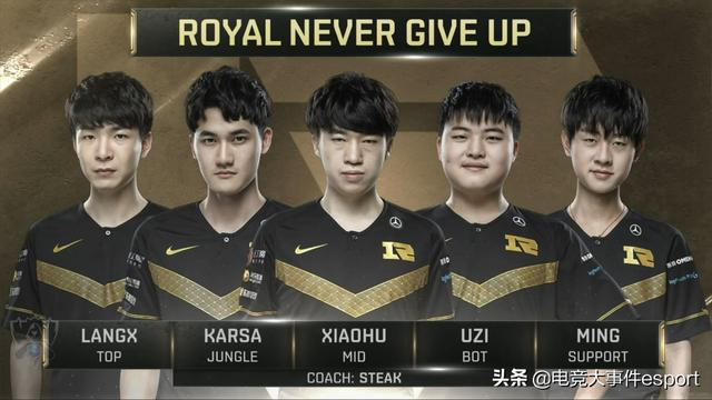 网友热议RNG小组赛遭淘汰:世界赛上最悲情的选手,Uzi