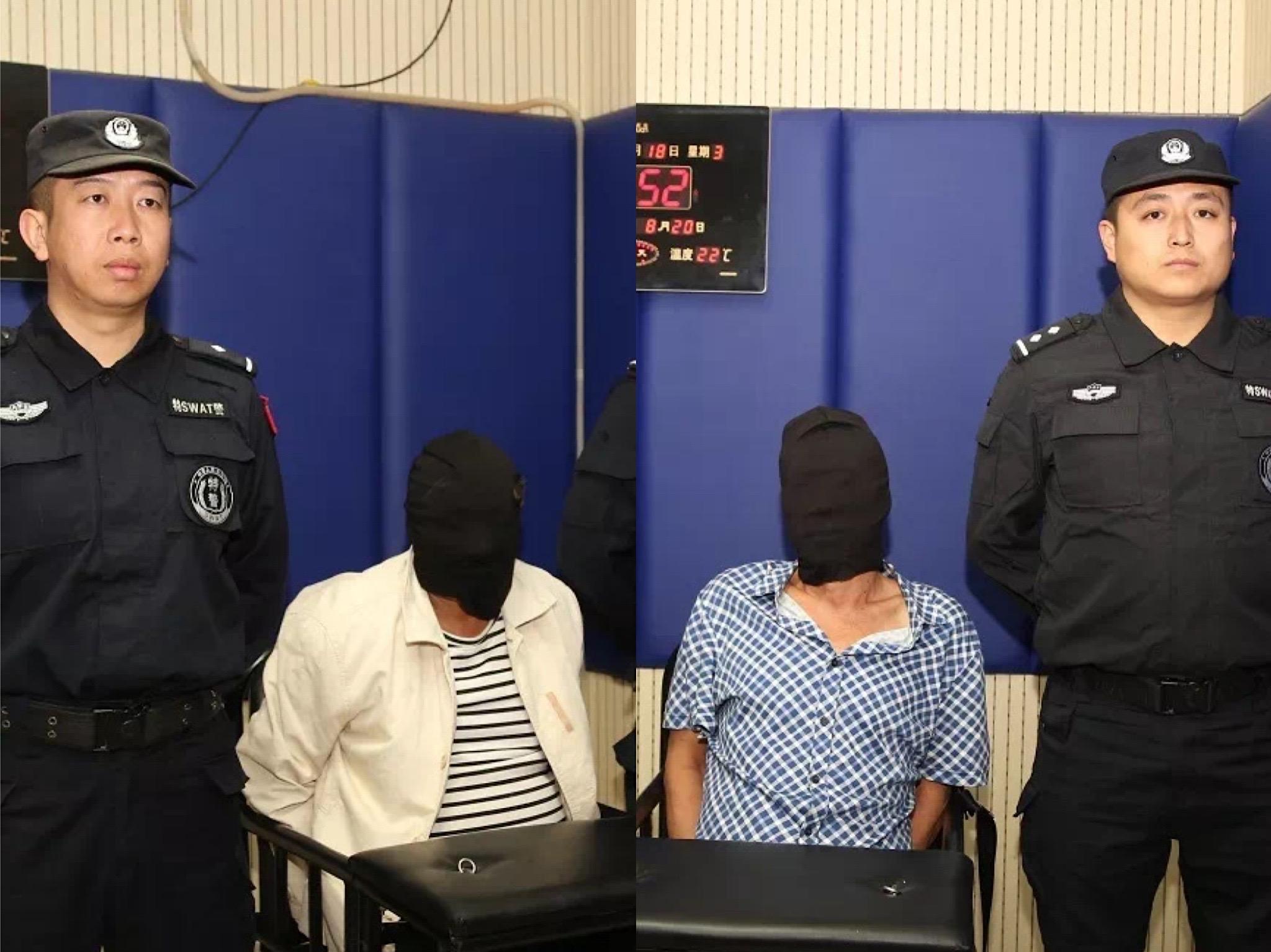 """内蒙古通辽""""4死2伤""""23年前悬案告破:两嫌犯被批捕_科尔沁区"""