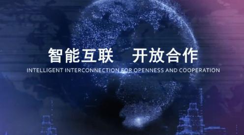 朱从玖:浙江已汇聚浙商系、海归系、阿里系等创新力量