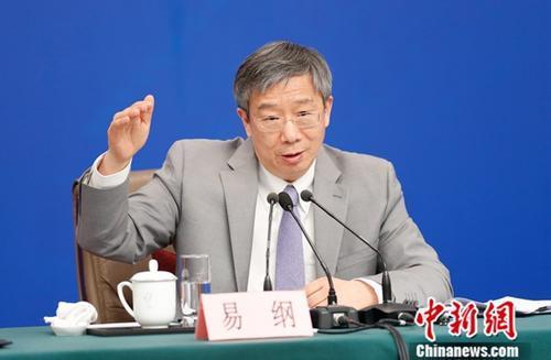 央行行长易纲:中国将继续推动金融业开放