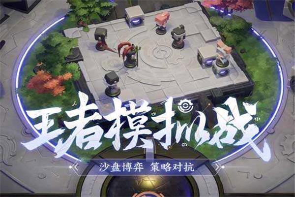 王者荣耀:模拟战被官方玩起梗来,装备和英雄还有别样解释
