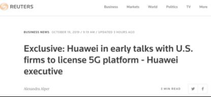 突发!任正非说到做到!华为正与美企谈判,授权转让5G技术!