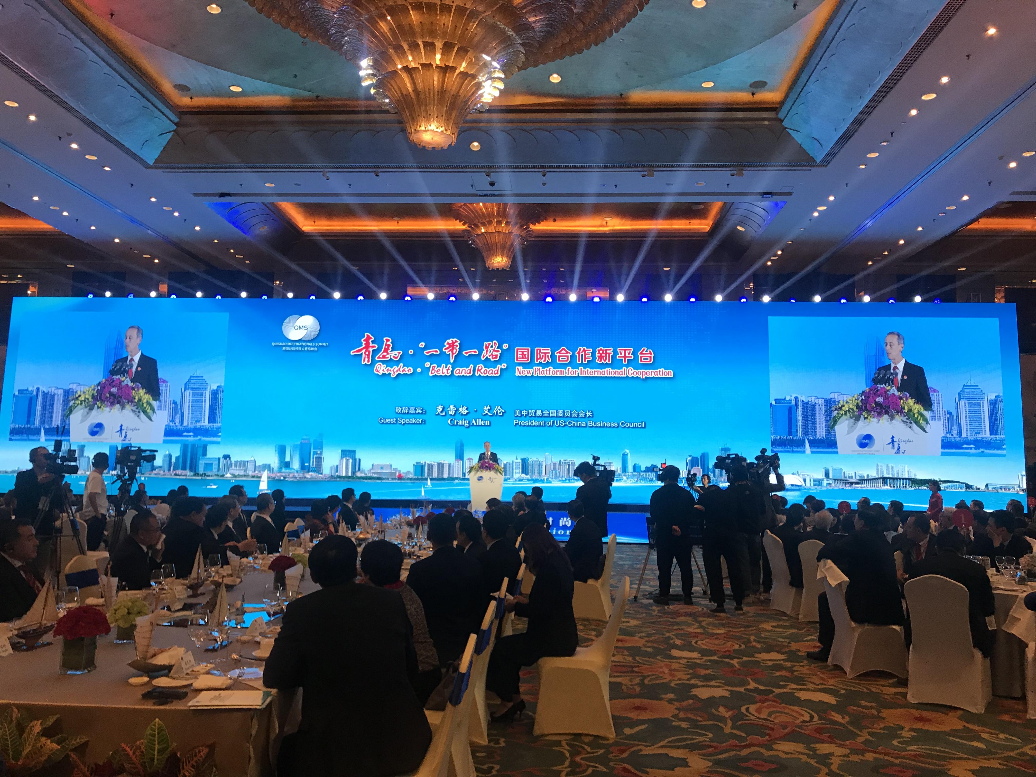 青岛峰会上这个专场活动与众不同,青岛和深圳联合推介
