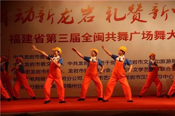 上杭县老年大学红桑舞蹈队《劳动托起中国梦》