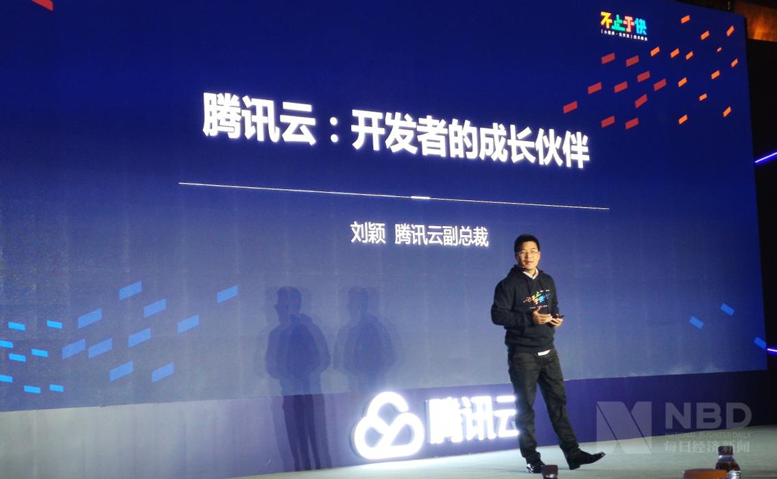 腾讯云副总裁刘颖:开发者是产业互联网的直接建设者