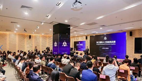 上海张江发布18类人工智能需求,面向全球征集解决方案