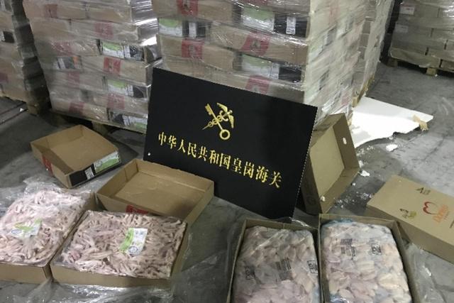 36吨走私冻鸡翅冻鸡爪在深圳口岸被查获,无检疫证书,产自巴西