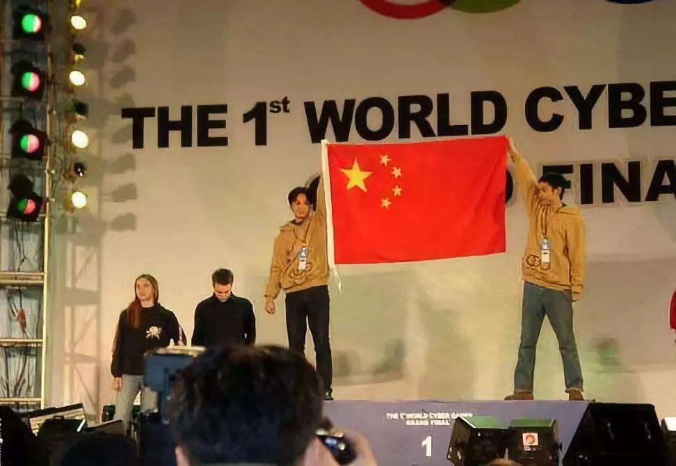 中国电竞激荡二十年_游戏