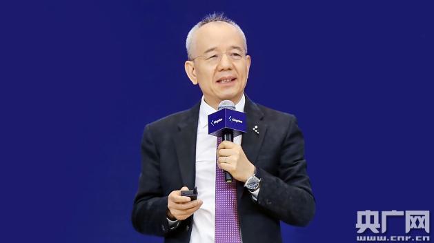 《2019产业互联网白皮书》在京发布