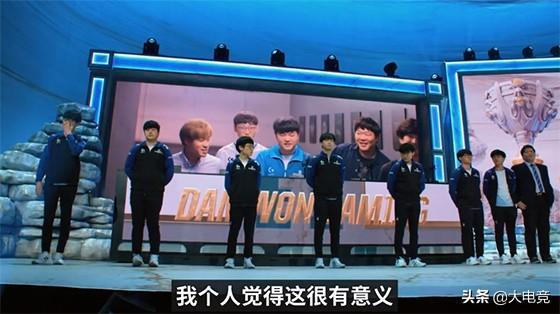 S9小组赛D组宣传片:如果没有晋级对于iG来说是很不合格的事情_总决赛