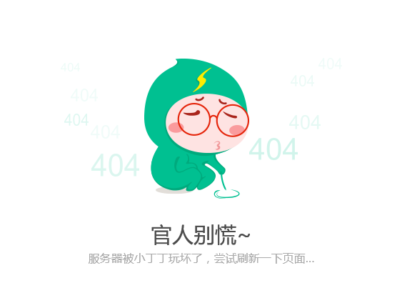小红书毛文超乌镇演讲:互联网新平台已成为新消费的驱动力