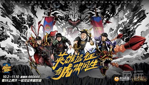 S9小组赛:灵性偷龙打破僵局RNG战胜CG_奇亚娜