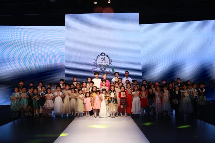 2019大连时装周|辛迪童模受邀MODASIZE新品发布会,秀出时尚!