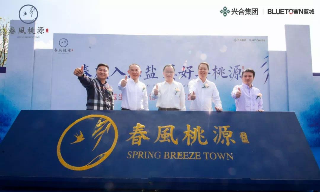 """心潮澎湃∣""""杭州湾的理想生活""""都在这场美好开放盛典里"""