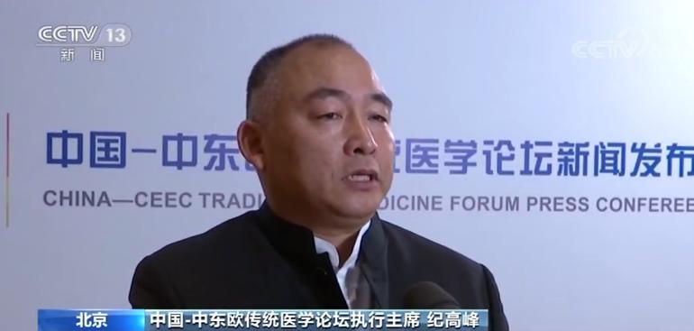 中医药已传播到183个国家和地区