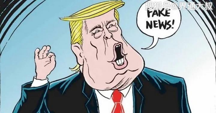 中国,西方,网友,媒体,生活,偏见,bias,形象,外国人,国家,观点评论,中国,法国,西方人,偏见,美国