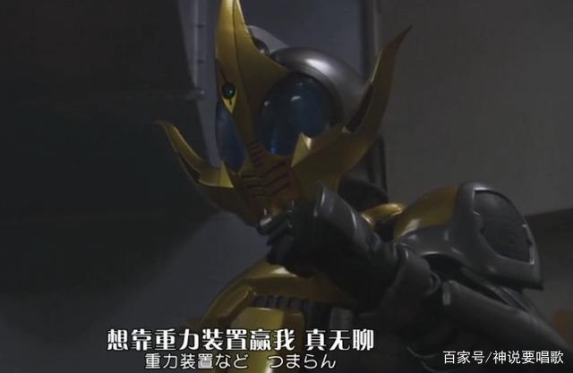 假面骑士01新隐藏形态公开 完美致敬假面骑士blade的惊异大兜虫