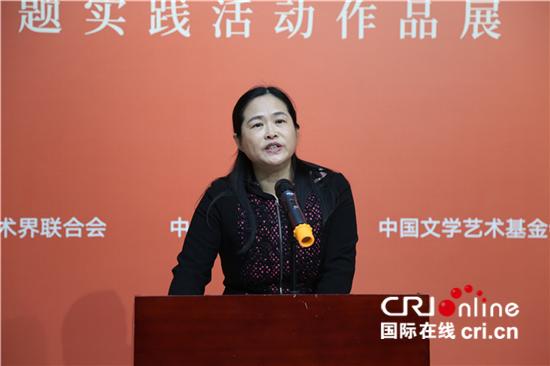 """中国90位美术家""""深入生活、扎根人民""""主题实践活动成果汇报展在京举行"""