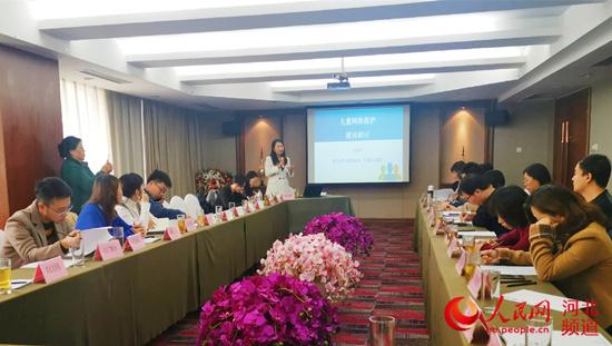 """""""儿童网络保护""""媒体研讨会在石家庄举行"""