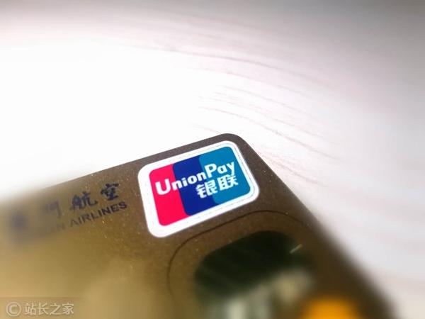 """<b>银联发布智能支付产品""""刷脸付""""杭州、广州等地将可率先体验</b>"""