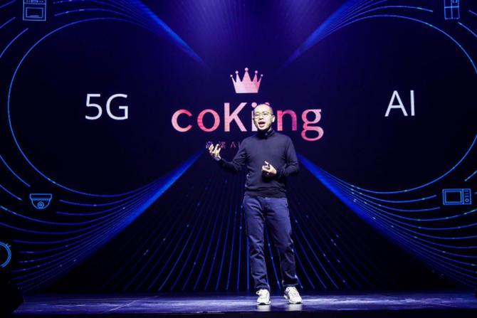 高端AI科技家电品牌coKiing正式亮相高端AI空调定义未来空调