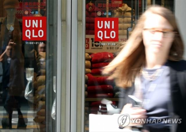 """被批故意侮辱""""慰安妇"""",日本优衣库撤回在韩广告_费尔"""