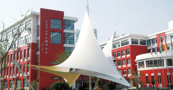 上海市初中外国语中学结构知识地埋世界每章图片