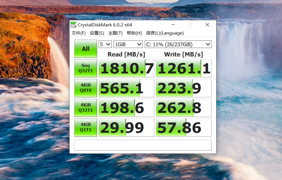 Redmibook 14 这次换上了 AMD 的处理器,还有了更好用的手机文件互传