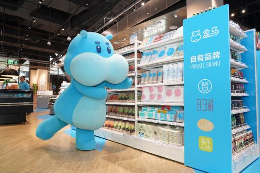 """中国零售自有品牌告别廉价时代,""""盒马牌""""引领品质消费"""